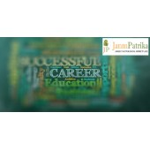 Career Related Consultation with JanamPatrika Astrologers