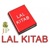 Lal Kitab  (Red Book)